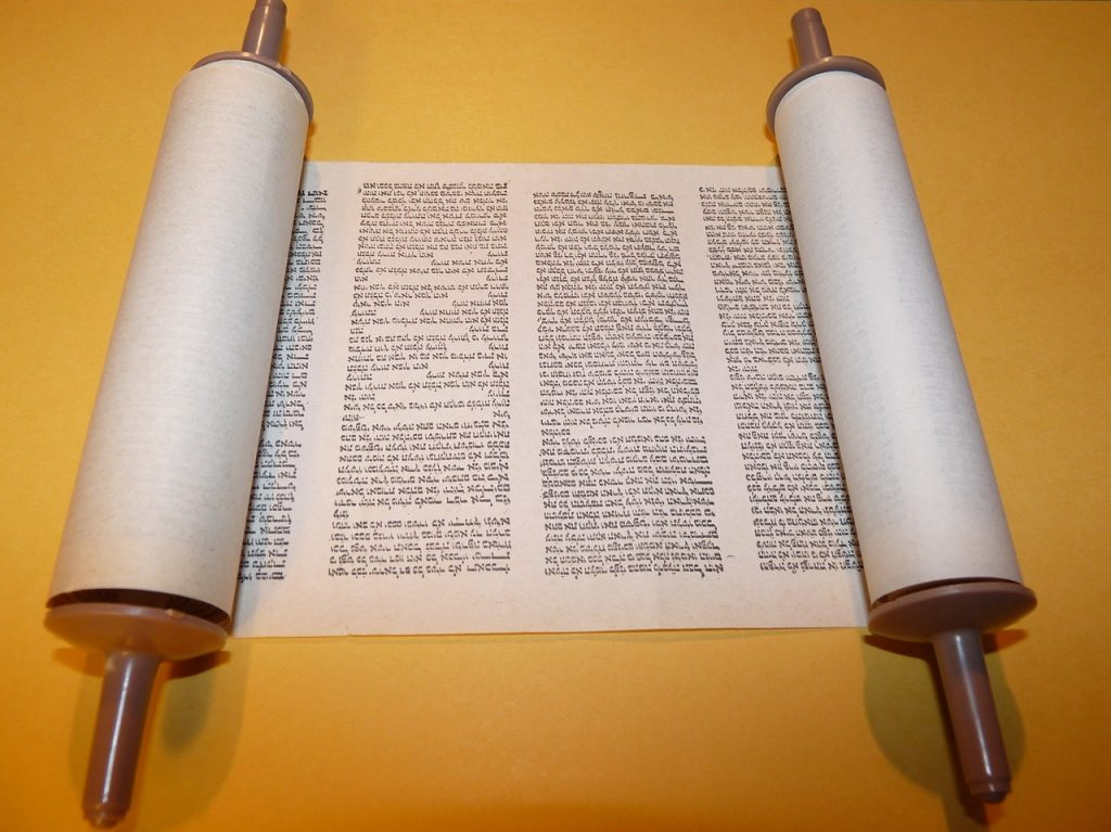 a Hebrew Bible scroll